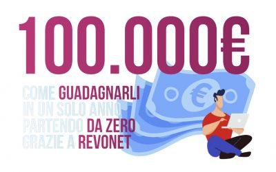 100.000€ Come guadagnarli in un solo anno partendo da zero grazie a Revonet